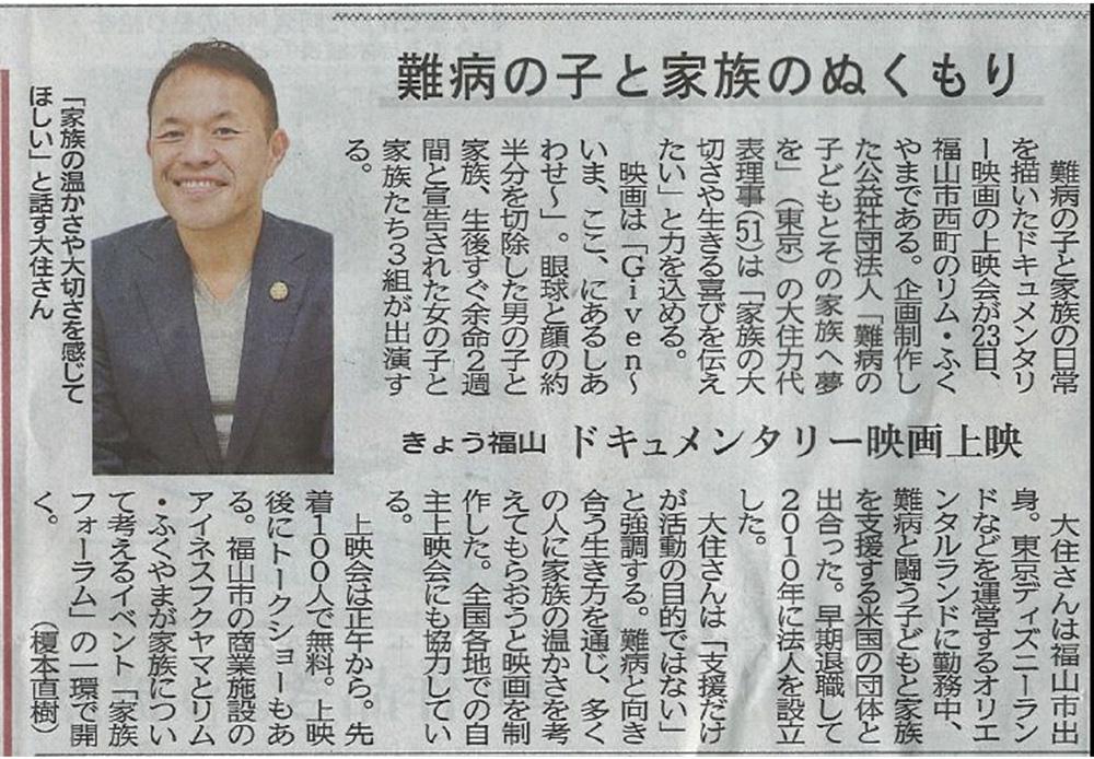 news_161123a