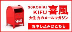 bnr_kifu_top