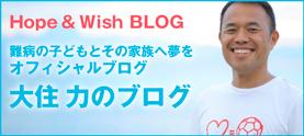 bnr_oosumi_top