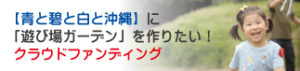 aoshiro_CloudBanner