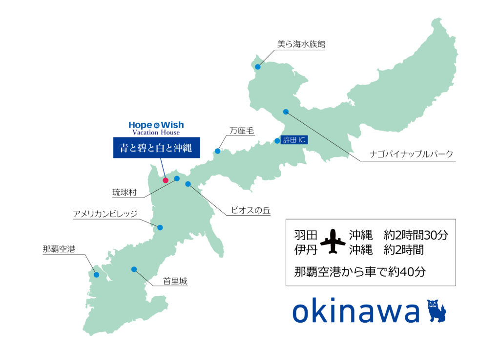 aoshiro_map